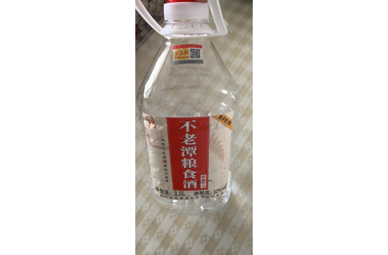不老潭粮食酒桶装高度浓香型散装高粱白酒纯粮壹号52度2.5L