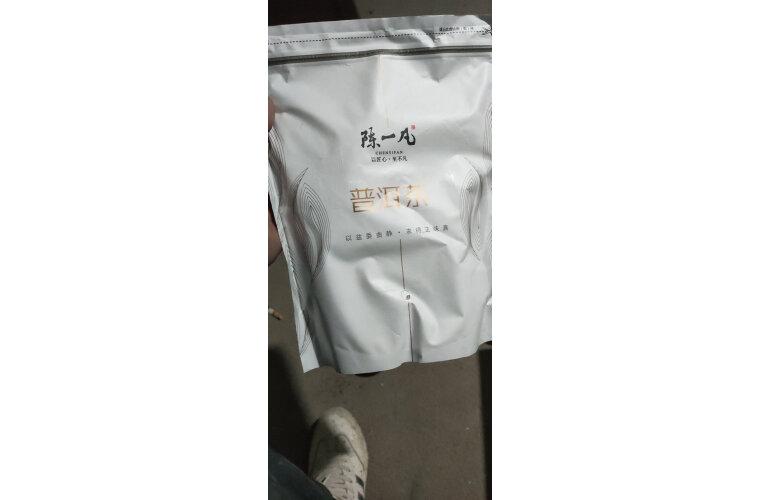 普洱茶云南勐海宫廷普洱茶熟茶散茶金芽陈香老熟茶散装袋装500克