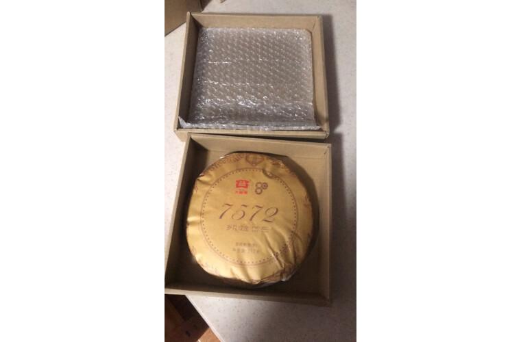【新品现货】大益普洱茶熟茶2020年7572普饼357g/饼一饼
