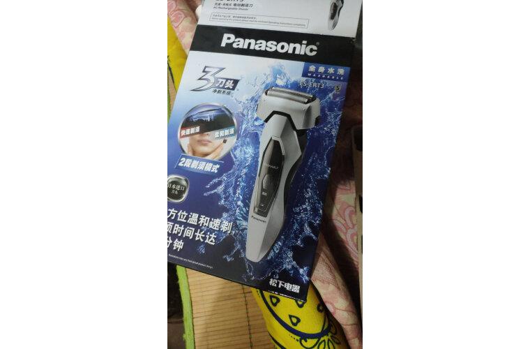 松下(Panasonic)电动剃须刀刮胡刀全身水洗ES-ERT3