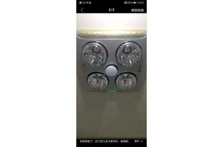 欧普照明(OPPLE)浴霸壁挂式安全速热快速升温多功能三合一超导家用卫生间浴室灯暖三灯暖