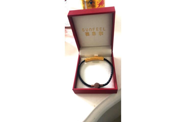 赛菲尔黄金手链祈福心经3D硬金转运珠手串男女款男款配黑皮绳定价2-2.3克