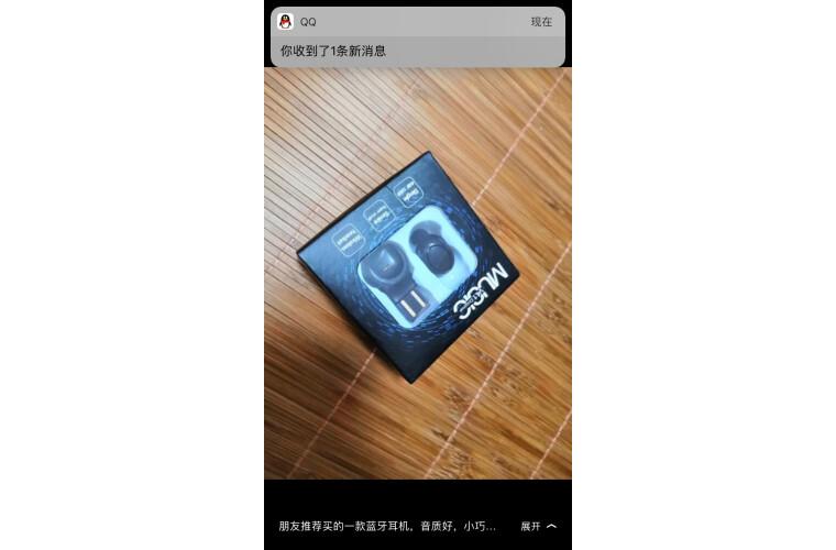 曼卡尔蓝牙耳机迷你超小隐形微型运动无线单双入耳式耳塞手机通用型车载商务通话超长待机适用苹果安卓华为X11-酷炫黑高配版(1200mAh)
