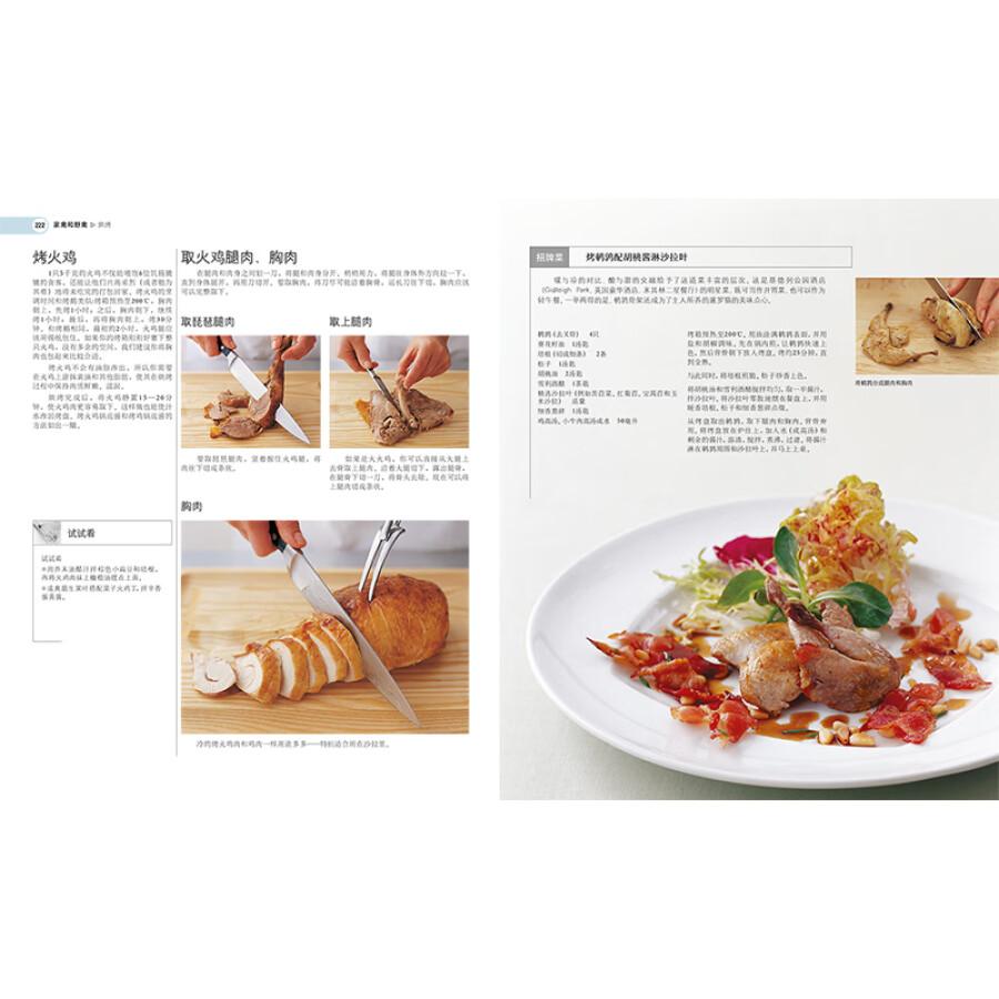 《DK厨艺之书》内页