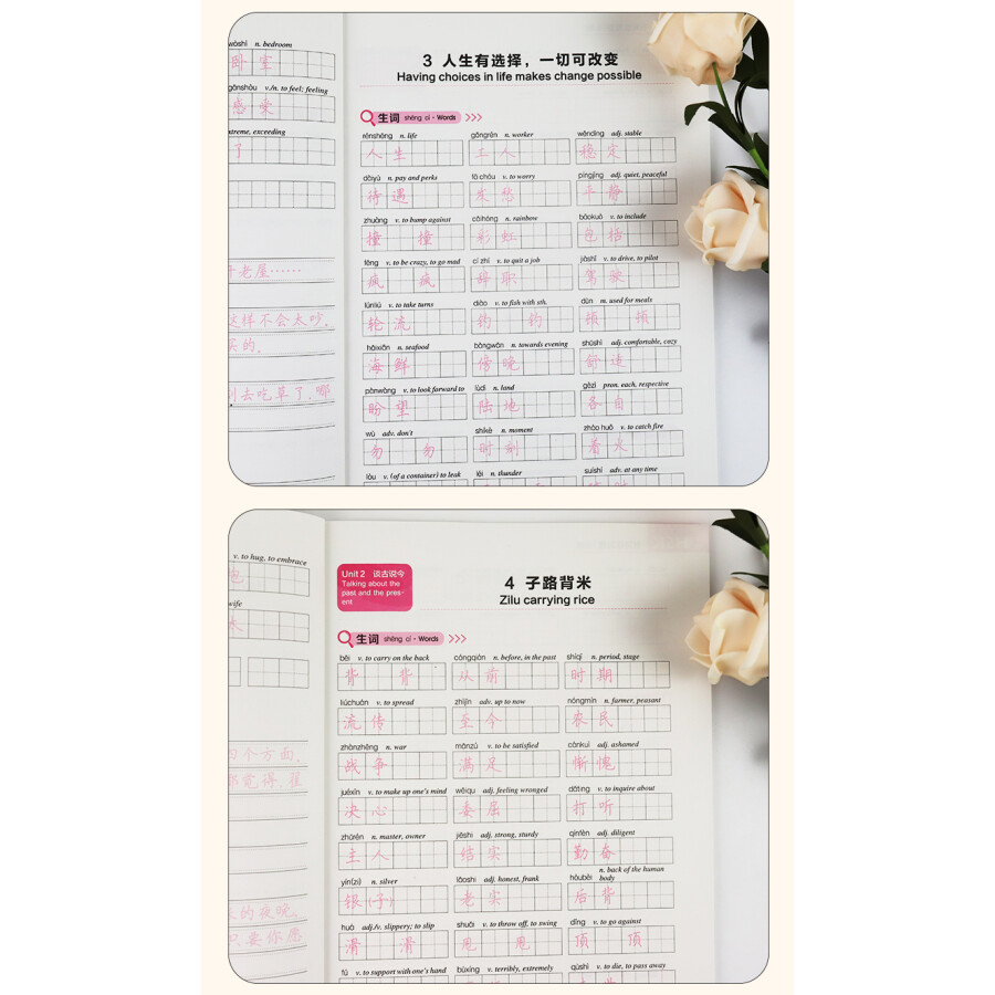 Sample pages of HSK Handwriting Workbook Level 5 (ISBN:9787540146535)