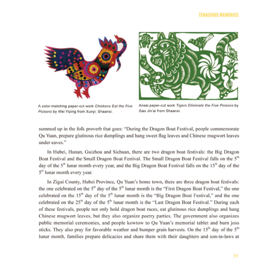 Sample pages of Chinese Culture: Festivals (ISBN:9787508527185)
