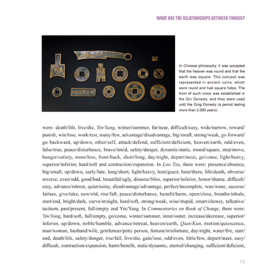 Sample pages of Chinese Culture: Philosophic Thinking (ISBN:9787508527451)