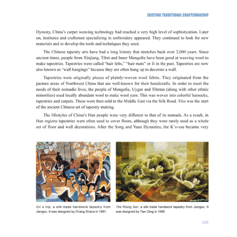 Sample pages of Chinese Culture: Crafts (ISBN:9787508527437)