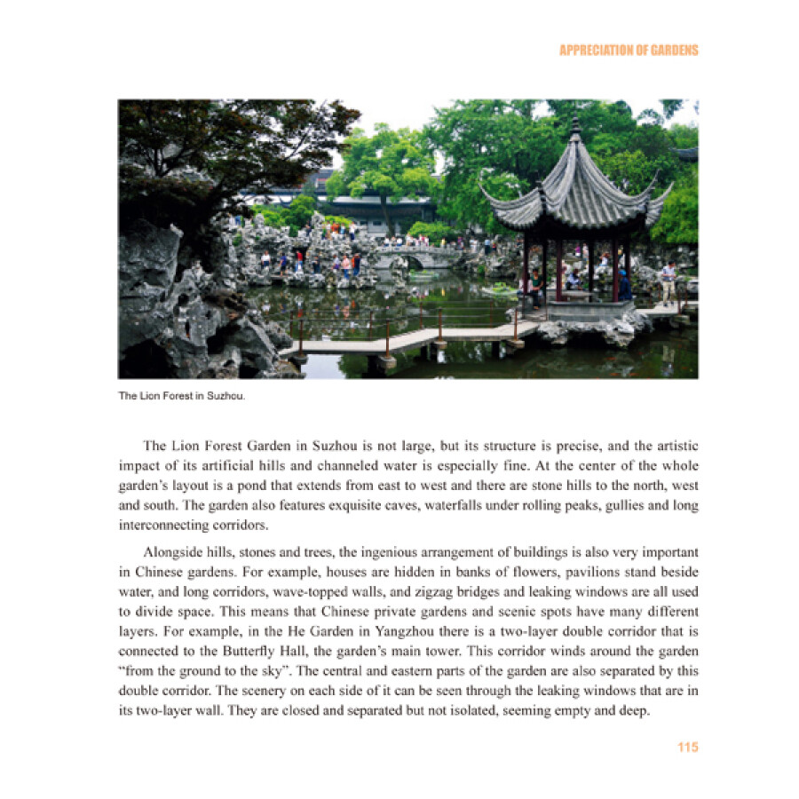 Sample pages of Chinese Culture: Architecture (ISBN:9787508527413)