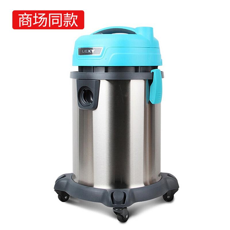 莱克吸尘器VC-CW3002 商用桶式干湿两用吸尘器