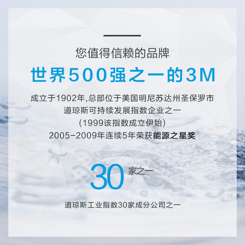 3M40GL怎么样?3m40gl和40bk材质区别?3m40gl和40RD区别?