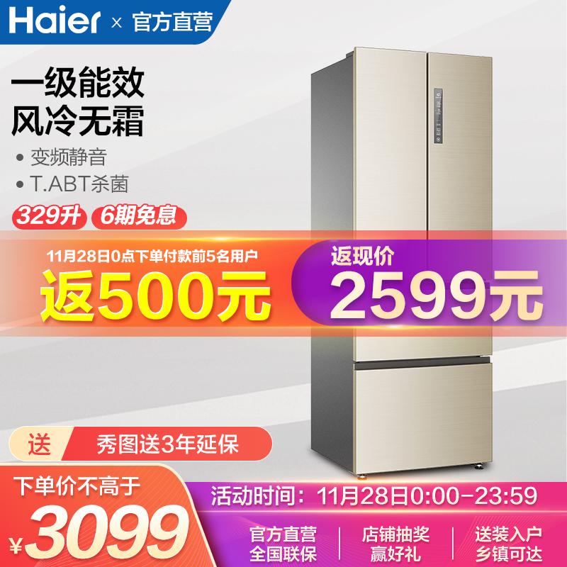 海尔(Haier)冰箱四开门 329升变频风冷无霜家用电冰箱 法式多门大容量BCD-329WDVL