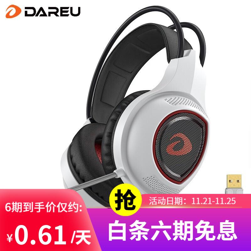 达尔优EH715 头戴式耳机耳麦 电竞游戏 电脑笔记本 (USB7.1降噪 有线耳机 家用办公) 白色 单USB接口【电脑专用 虚拟7.1 音质好】