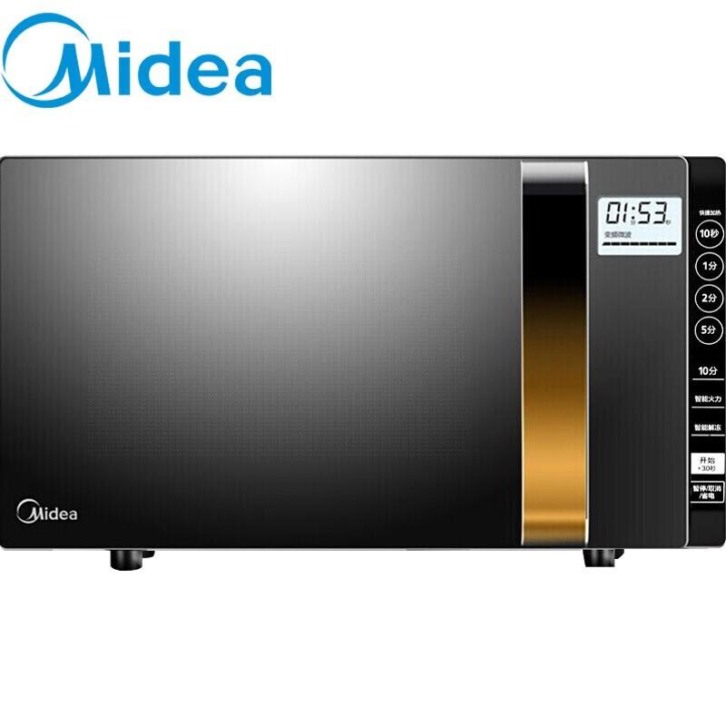 美的(Midea)X3-233A 变频家用微波炉光波烧烤炉 微波炉电烤箱一体机  智能湿度感应 900W微蒸烤一体23升