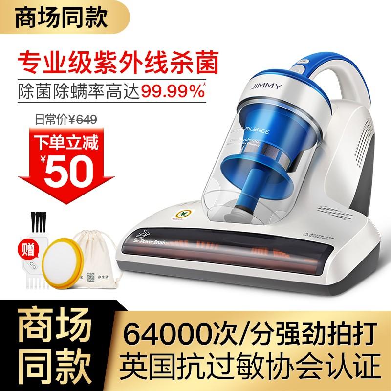 莱克吉米除螨仪B503家用吸尘器小型手持床铺紫外线杀菌除螨机【5系专业款】