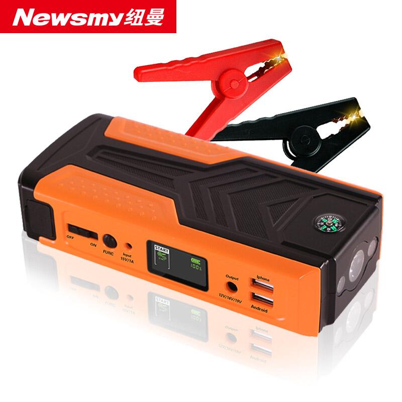 纽曼(Newsmy)V8加强版汽车应急启动电源12V车载电瓶启动宝汽车搭电手机移动电源屏显内置智能5防