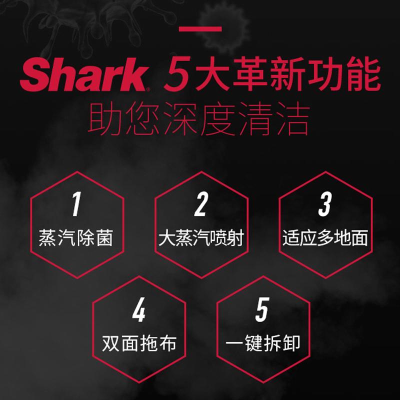 鲨客P3air怎么样?鲨客p3air和p36?鲨客p3air和p4?