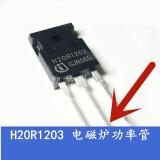 电磁炉h20r1203】新款_电磁炉h20r12032019年新款- 京东
