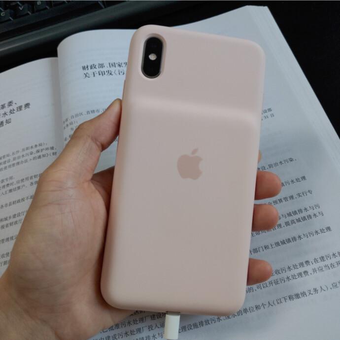Apple 苹果 iPhone 11 智能电池壳  支持无线充电 京东优惠券折后¥971 三色可选