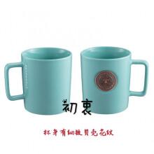 台湾星巴克杯价格报价行情 京东