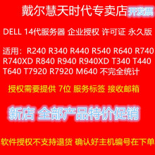 戴尔电脑软件】型号_戴尔电脑软件型号/规格- 京东
