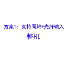 同轴电位器】品牌_同轴电位器牌子/图片大全- 京东
