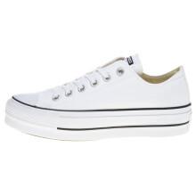 2fc8c1cd09f4 匡威Converse All Star Lift Ox 女子街头潮流厚底休闲帆布鞋增高经典白色