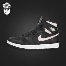 cheap for discount f51ed 3793c 耐克(Nike)Air Jordan 1 Retro AJ1女子篮球鞋复刻篮球鞋