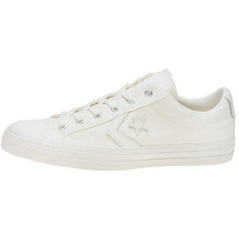 6a5d05bd1e01 匡威Converse Star Player Ox 经典款男子低帮休闲帆布鞋纯白色40
