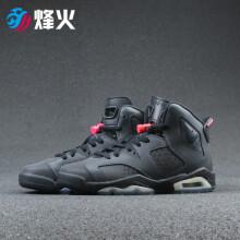 3dbe6682f02a 烽火Air Jordan 6 GS Hyper Pink AJ6 黑粉3M 543390 008 543390-008
