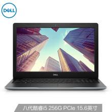 英特尔芯二合一电脑_笔记本电脑15.6寸排行榜,笔记本电脑15.6寸十大排名推荐 - 京东