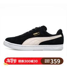 Puma Match 74 evoKNIT sneaker 363143 01