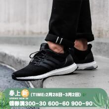 阿迪达斯男女鞋UltraBoost 4.0 2018新款UB4.0马牌大底跑步 924f58382b21