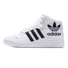 pretty nice be2d2 291e2 Adidas阿迪达斯三叶草男鞋2018新款高帮小白鞋休闲运动鞋D98191