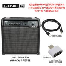 LINE 6音箱导线价格报价行情- 京东