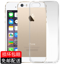 iphone5s比5