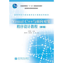 visualc++