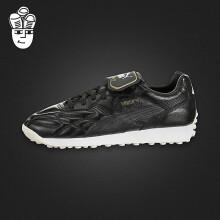 247e0d4827f9 Puma King Avanti Premium 彪马男鞋复古风轻便运动休闲鞋36548203 42