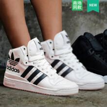 super popular d8850 a2250 Adidas阿迪达斯三叶草男女鞋2019夏季新款高帮耐磨休闲鞋缓