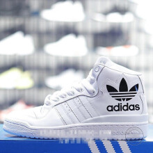 check out 7bef8 c7a74 Adidas阿迪达斯三叶草男鞋2018秋冬新款运动鞋时尚休闲鞋高帮运动