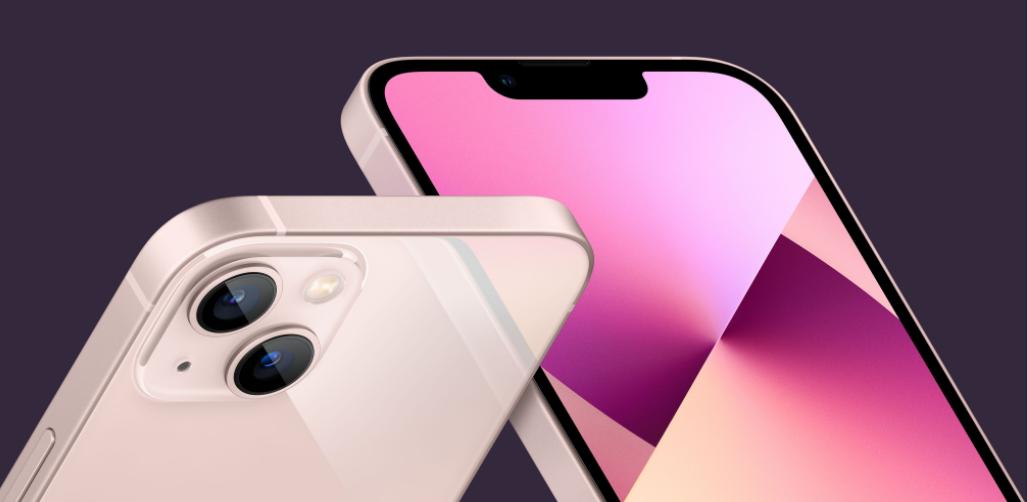 2021苹果秋季新品发布会_iPhone13系列价格总结-第8张图片-爱Q粉丝网