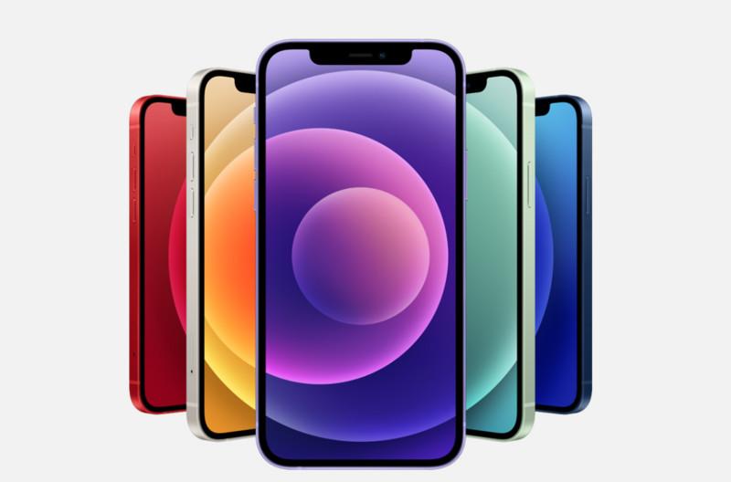 2021苹果秋季新品发布会_iPhone13系列价格总结-第2张图片-爱Q粉丝网