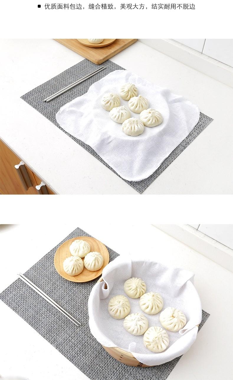 厨房纯棉蒸笼布 笼屉布蒸镘头布蒸饺子包子布棉质垫不粘蒸笼纱布屉布过滤布 32cm 5片装