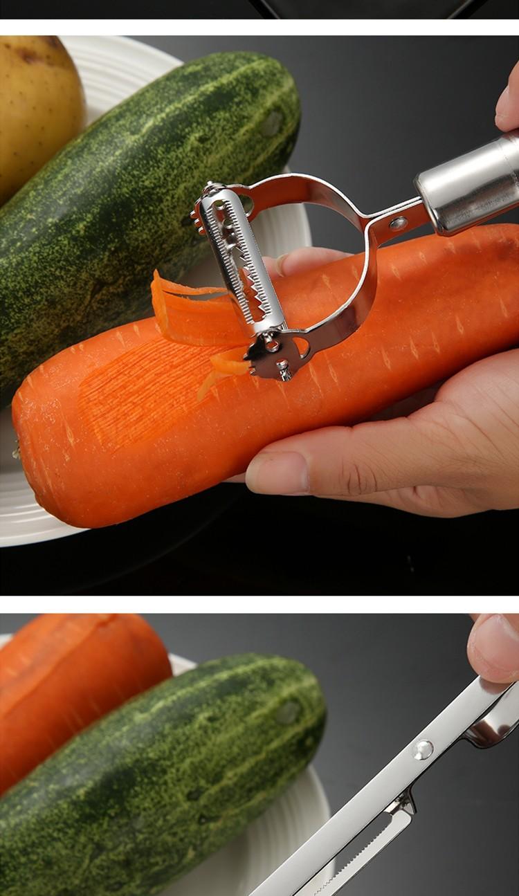 LIUIUSU 402不锈钢瓜果刨套装 二合一削皮刀刮皮刀土豆刨削皮器刨丝器套装去皮刮丝挖孔 多用3件套(削皮器+瓜果刨+拔毛器)