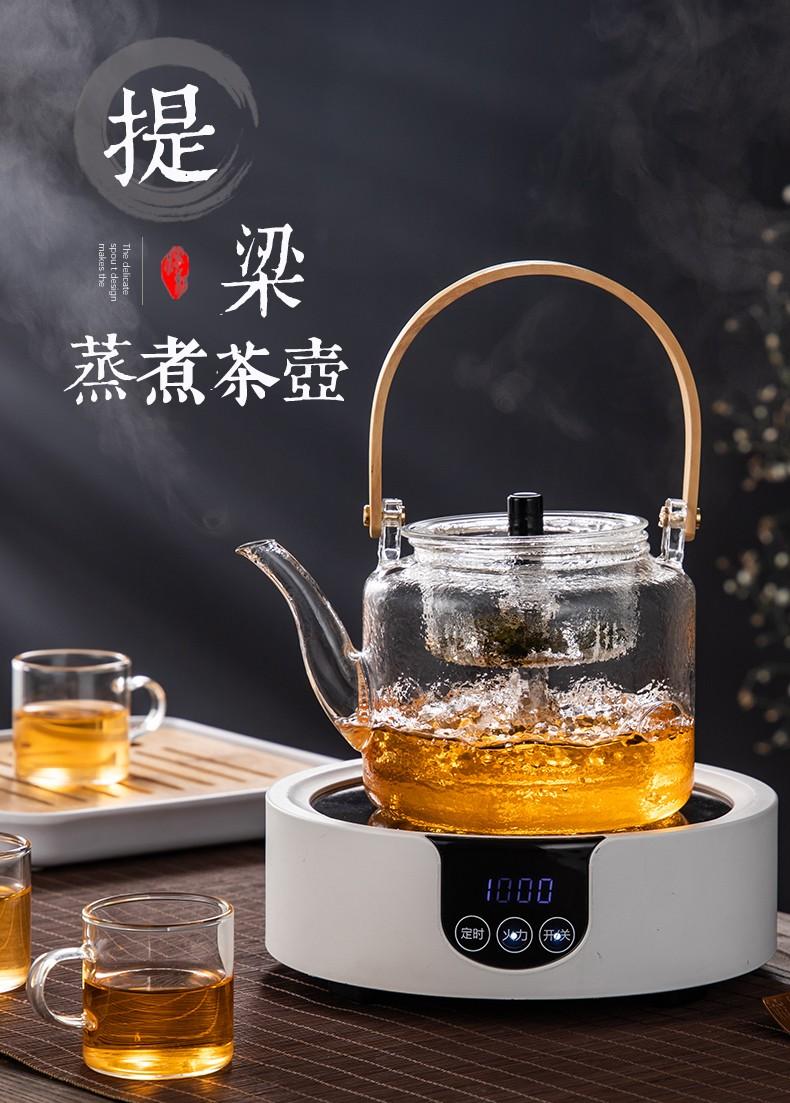 加厚玻璃茶壶提梁煮茶壶家用烧水泡茶壶蒸茶煮茶器电陶炉功夫茶具套装普洱白茶900毫升(蒸煮提梁壶)+珍珠白色茶炉
