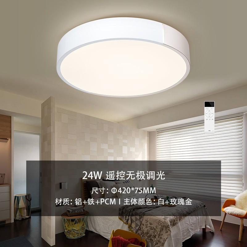 雷士(NVC)东东简约百搭吸顶灯LED灯卧室灯阳台灯时尚北欧创意灯饰灯具40W三段调光450*450*85MM