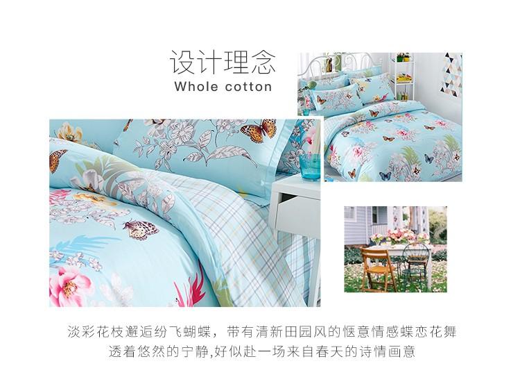 北极绒 全棉斜纹纯棉四件套 高支高密床品套件床上四件套 佳丽斯 标准号200*230cm