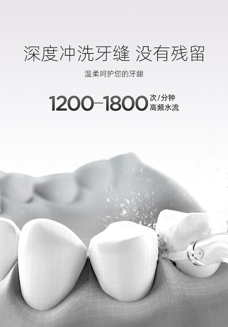 【到手价179】洁领(JIELING)冲牙器 洗牙器 水牙线 牙齿清洁器 便携式设计 全身防水 粉红色(USB充电款)