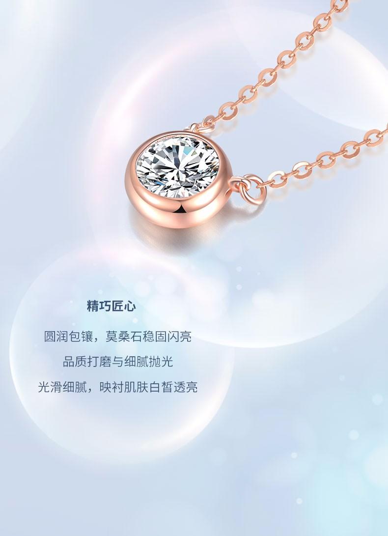 N2IT泡泡链仿钻石项链约50分莫桑石锁骨链镀18K金S925银含鉴定证书~ 玫瑰金色约50分