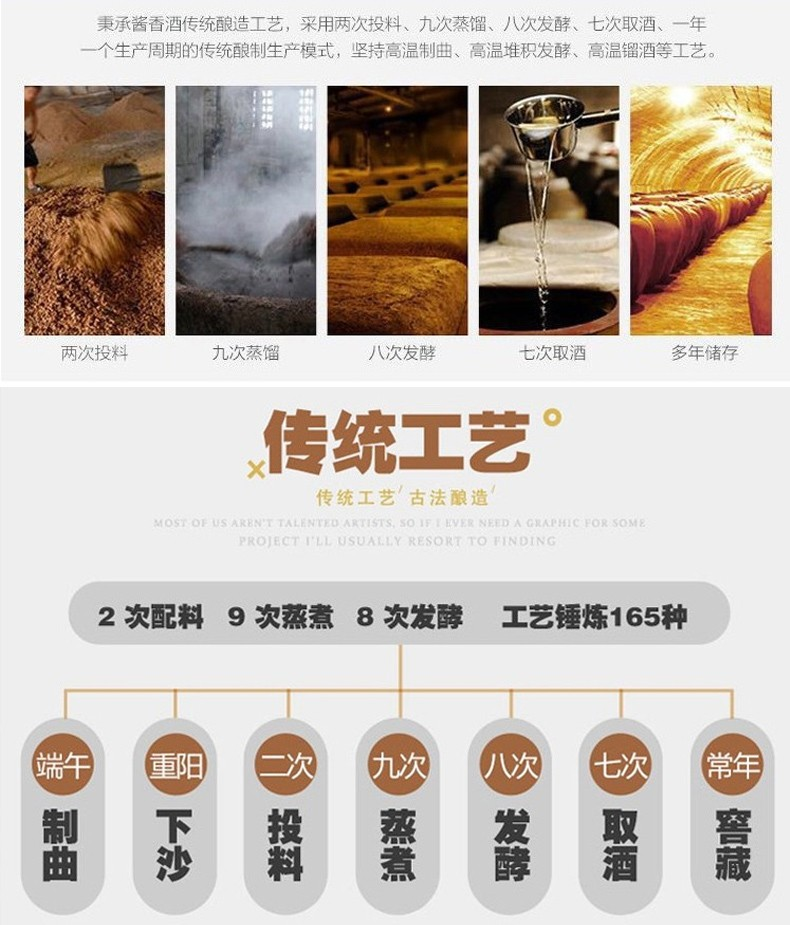 杜酱荷花酒官网-杜酱荷花酒酱香型53度价格_6瓶